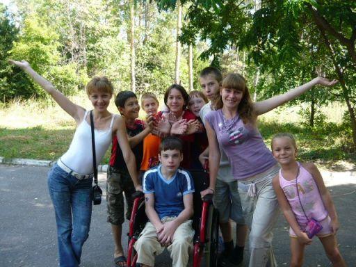 Самарская областная благотворительная общественная организация Ассоциация